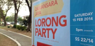 DJ Lorong Party